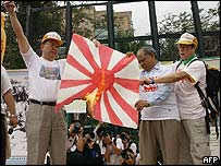 Anti-Japanese protest in Hong Kong