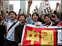 Anti-Japanese protest in Shenzhen, China