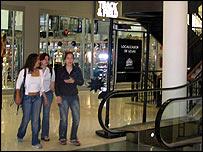 The Shopping Higienopolis mall in Sao Paulo