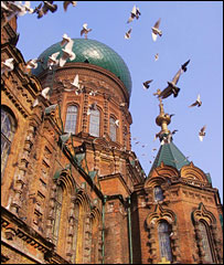 Saint Sophia Russian Orthodox Church, Harbin - archive picture