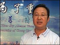 Cao Guanghui