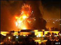 One of Saddam Hussein's palaces is bombed