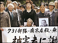 Chinese plaintiffs and their supporters outside Tokyo court, 19/4/05