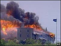 Fire at Branch Davidian compound
