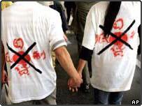 Chinese Protestors