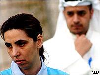 Women's activist Rola Dashti