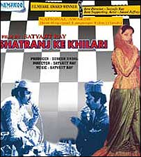 Shatranj Ke Khiladi poster