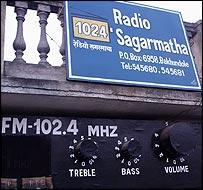 Radio Sagarmatha office, Kathmandu