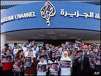 Al-Jazeera staff