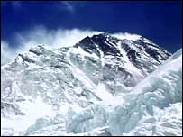 Mount Everest.  Image: BBC