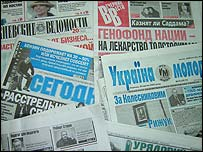 Ukrainian newspapers in both Ukrainian and Russian