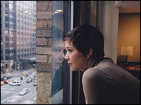 Maggie Gyllenhaal in The Great New Wonderful