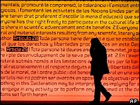 Illuminated backdrop outlining summit's aims