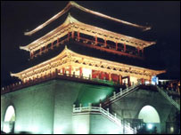 Xian bell tower, BBC