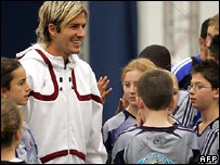 Beckham with young trainees
