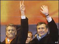 Виктор Ющенко и Михаил Саакашвили