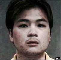 Australian drug trafficker Nguyen Tuong Van