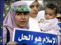 ناشطة اسلامية في مصر