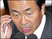 Japanese developer Huser Management Ltd. President Susumu Ojima at a hearing of a Lower House committee in Tokyo Tuesday, Nov. 29, 2005