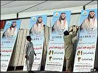 Posters for election candidate Khaled Alsindi in Jeddah