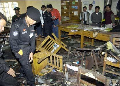 Scene of Gazipur bombing