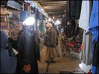 Helmand bazaar