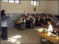 Elementary school in Baghdad