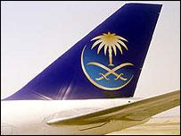 Saudi Arabian Airlines plane