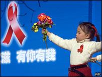 طفلة صينية ترقص في حفل تحسيسي حول الايدز في بكين