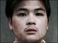 Australian drug trafficker Nguyen Tuong Van - archive image