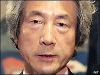 Japanese Prime Minister Junichiro Koizumi, 25 April