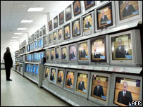 Vladimir Putin on TV screens