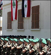 Farewell parade for withdrawing Syrian soldiers