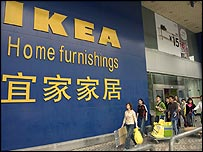 Ikea's existing Beijing store