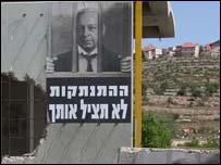 Poster Ariel Sharon