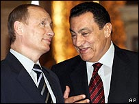 Russian President Vladimir Putin (left) with Egyptian President Hosni Mubarak in Cairo