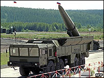 A Russian Iskander missile