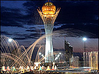 Astana, Kazakh capital