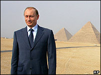 Russian President Vladimir Putin at the Pyramids