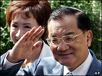 Taiwan opposition leader Lien Chan and wife