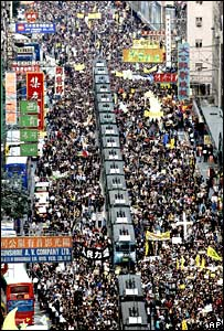March in Hong Kong