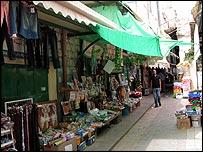 Nazareth Market, Israel