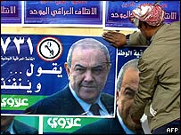 Election posters of former Iraqi Prime Minister Iyad Allawi