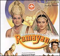 Advert for Ramayan TV serial