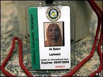 La fallecida diputada iraquí Lamiya Abed Jaduri