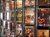 DVD shop
