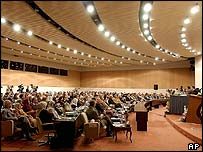 Iraq national assembly