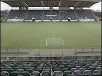 National Hockey Stadium