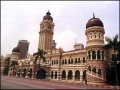Kuala Lumpur's High Court building