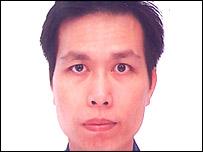Mi Gao Huang Chen